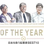 20141225_Forbes Japan2