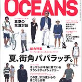 oceans_index